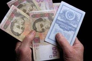 Вкладчикам Сбербанка СССР обещают вернуть еще по тысяче гривен