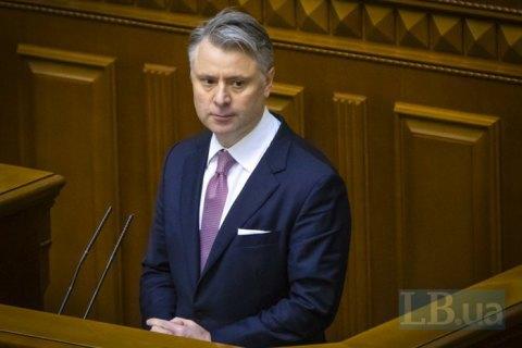 Витренко признал, что его назначение не соответствовало западным стандартам
