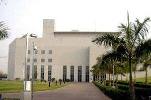 США узнали о подготовке нападения на столицу Нигерии