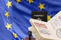 МИД обещает отменить визы с ЕС к Евро-2012