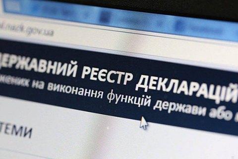 НАЗК перевіряє понад 100 держслужбовців через несвоєчасне подання е-декларацій