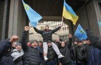"""В Крыму двух фигурантов """"дела 26 февраля"""" перевели под домашний арест"""