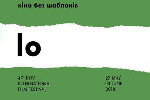 """На """"Молодості"""" переміг литовський фільм """"Святий"""""""