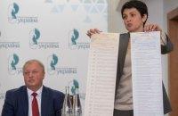 ЦИК показала бюллетени для голосования на парламентских выборах