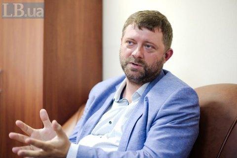 """Корнієнко анонсував """"Трускавець-2"""" для """"слуг народу"""""""