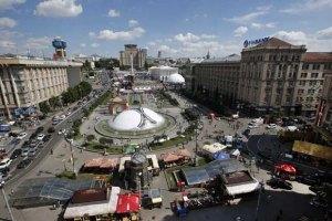 Вчера фан-зону в Киеве посетили 20 тыс. болельщиков