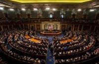 Палата представників США схвалила $200 млн на військову допомогу Україні