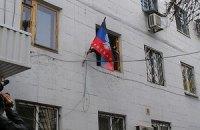 Захоплено міськвідділення міліції Красноармійська