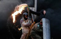 Названы победители украинского конкурса World Press Photo 2015