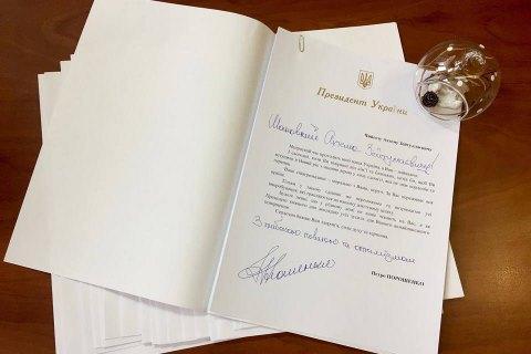 """Порошенко написав листа підтримки """"в'язням Кремля"""""""