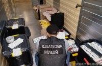 ДФС в Києві провела 10 обшуків в місцях реалізації фальсифікованих тютюнових виробів