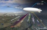 США примет на вооружение дирижабль