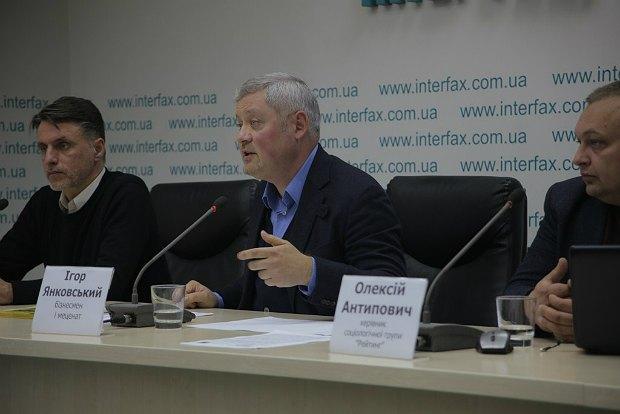 Ученый Виктор Досенко, бизнесмен и меценат Игорь Янковский, социолог Алексей Антипович