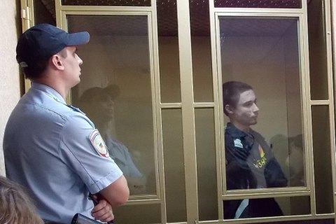Верховный суд России подтвердил приговор Павлу Грибу