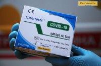 Фонд Ріната Ахметова придбав ще 20 000 тестів на коронавірус для перевірки лікарів швидкої допомоги