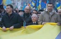 Оппозиция проведет в Киеве шествие в День Соборности