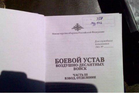 Волонтеры опубликовали список погибших на Донбассе россиян