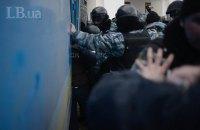 У 2018 році в Києві поліція вилучила 800 кг наркотиків на 30 млн гривень