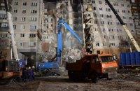 Під час вибуху будинку в російському Магнітогорську загинули четверо дітей (оновлено)