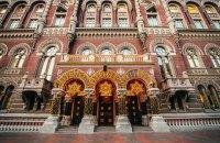 Нацбанк Украины за год скупил на рынке почти $8 млрд