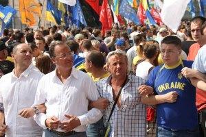 Парубієві виписали протокол за погану поведінку біля Українського дому