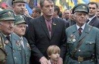 Ющенко удостоил Степана Бандеру звания Героя Украины