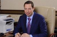 Укргазбанк закончил 2015 год с прибылью в 250 млн гривен
