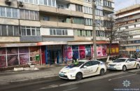 В Киеве покупатель устроил стрельбу в магазине после ссоры с кассиром