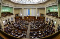 """Порошенко призвал Раду снять неприкосновенность или """"больше не обещать никогда"""""""