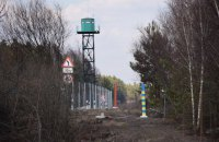 Украина и Беларусь начали демаркацию в зоне отчуждения ЧАЭС