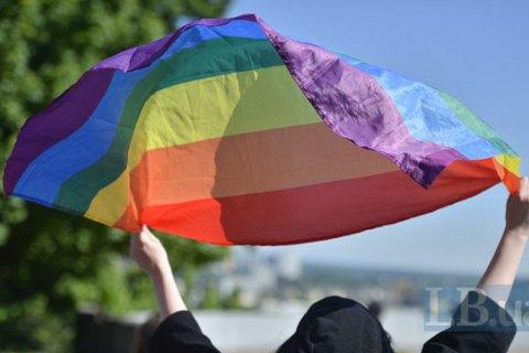 В Бразилии приравняли преступления на почве гомофобии к расистским
