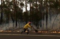 Австралия отказалась от помощи Украины в борьбе с лесными пожарами