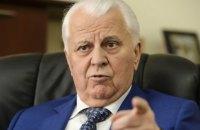 Кравчук признал, что Россия не собирается прекращать войну на Донбассе