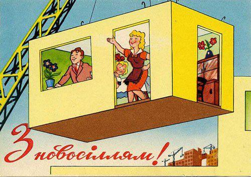 В СССР тоже спешили догнать и перегнать
