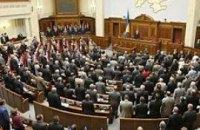 Парламентские коалиции в Украине. Как это было