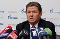 """""""Газпром"""" назвал сроки первого газового платежа от Украины"""