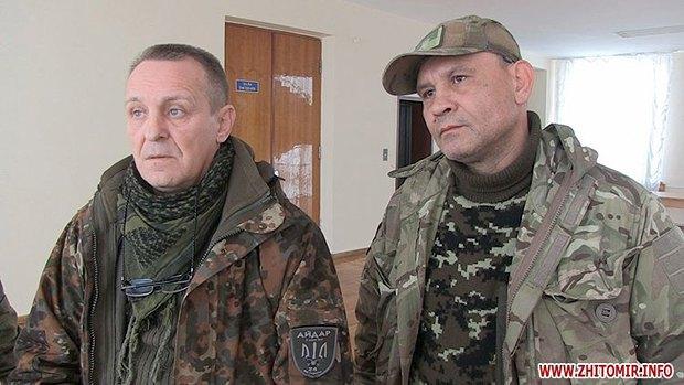 ...а уже 9-го февраля он же обеспокоился судьбой пожертвований граждан в Житомире