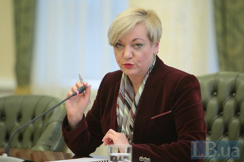 Гонтарева заявила о прохождении пика кризиса