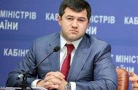 Насиров обжаловал свое увольнение