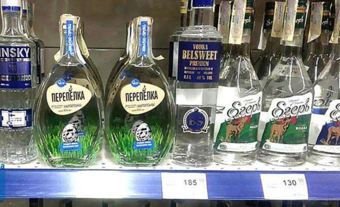 Белорусская водка в продаже в *ДНР*