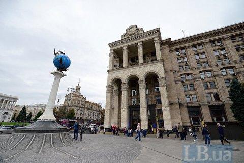 """Гендиректор """"Укрпочты"""" предлагает продать здание Главпочтамта в центре Киева"""