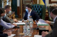 Україна готується до поступового пом'якшення карантину, - Офіс президента