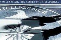 Информатор СМИ из ЦРУ скрылся в неизвестном направлении