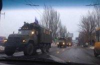 Штаб АТО: на Донбасс въехала колона военной техники из России
