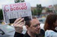 Власти Москвы не разрешили провести акцию в поддержку Сенцова