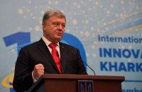 Украина поднялась еще на пять позиций в рейтинге Doing Business