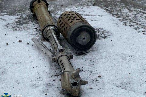 СБУ начала расследовать теракт в Хуторе Вольном
