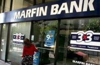 ГПУ подозревает менеджеров Марфин Банка в хищении 300 млн гривен