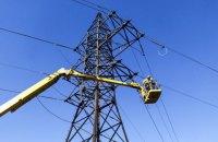 Електровудка або електрошокер: чому в Україні лихоманить енергоринок?