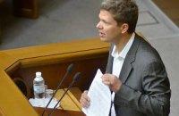 Депутат поскаржився на затримку зарплати в Раді